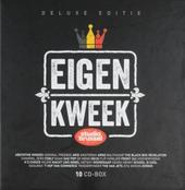 Eigen kweek Studio Brussel