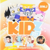 Kidz RTL 2016. vol.2