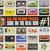 Soul on the real side. vol.1