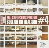 Soul on the real side. vol.4