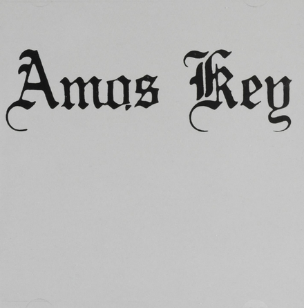 First key