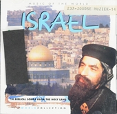 Israel : Music of the world