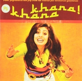 Khana khana : Funk psychedelia and pop from the Iranian pre-revolution generation
