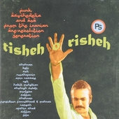 Tisheh o risheh : Funk psychedelia and pop from the Iranian pre-revolution generation
