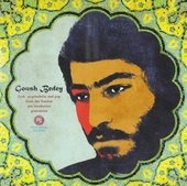 Goush bedey : Funk psychedelia and pop from the Iranian pre-revolution generation