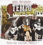 Tempo : Rebetiko guitars project