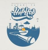 Safari ya hiphop