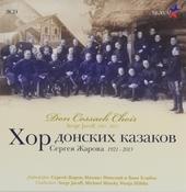 Don Cossack Choir Serge Jaroff 1921-2013