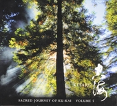 Sacred journey of Ku-Kai. vol.5