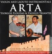 Arta : violin and laouto instrumentals from Arta and Preveza