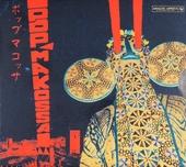 Pop makossa : the invasive dance beat of Cameroon 1976 - 1984