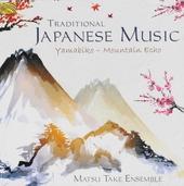 Traditional Japanese music : Yamabiko - Mountain Echo