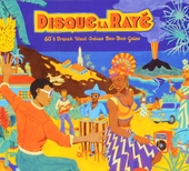Disque la rayé : 60's French West-Indies boo-boo galoo
