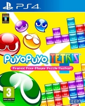 Puyo puyo tetris : frantic four-player puzzle mashup!