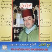 La musique andalouse : Marocaine