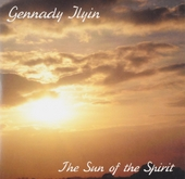The sun of the spirit