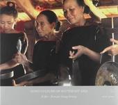 Gong culture of Southeast Asia : Recorded by Yasuhiro Morinaga. vol.2