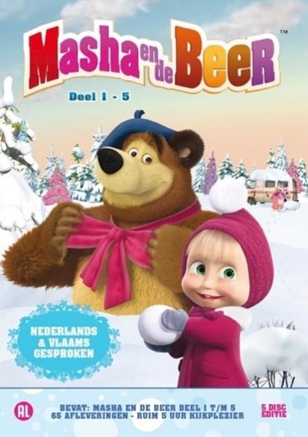 Masha en de beer : collectie. Deel 1 - 5