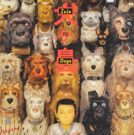 Isle of dogs : original soundtrack