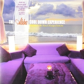 The Abba cool down experience