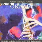 Orama : Vassilis Saleas plays Vangelis