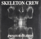 Private battleship