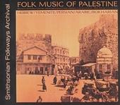 Folk music of Palestine