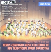 Newly-composed music collection of KBS traditional music orchestra. vol.35