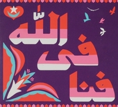 Sufi qawwali