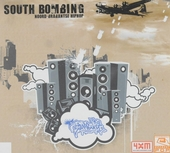 South bombing : Noord-Brabantse hiphop