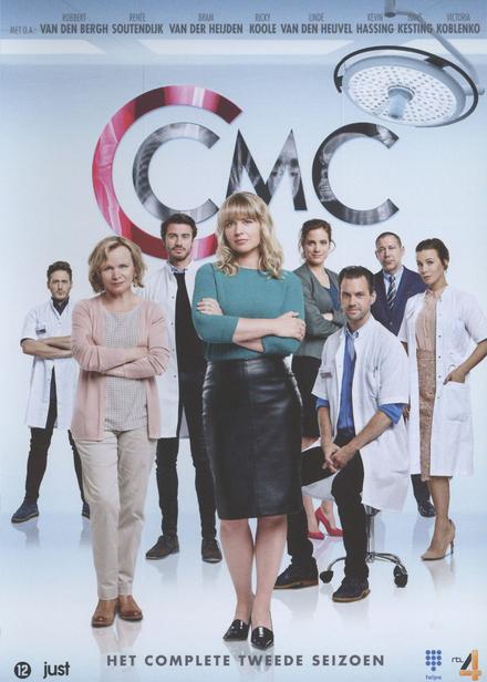 CMC. Het complete tweede seizoen