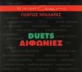 Duets : Difonies
