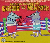 Post now round one : Chicago vs New York : A Skin Graft records compilation