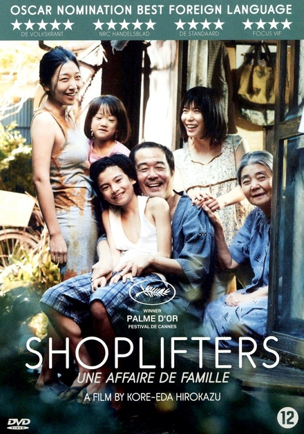 Shoplifters / written and directed by Kore-eda Hirokazu