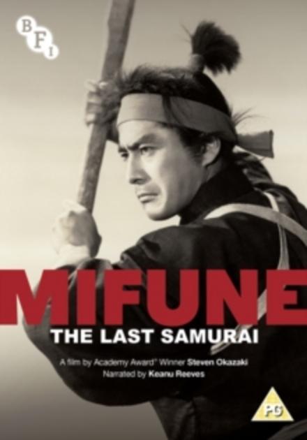 Mifune, the last samurai
