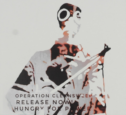 Release now! : Hungry for power
