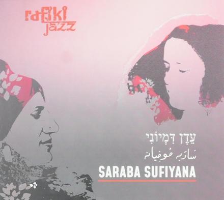 Saraba sufiyana