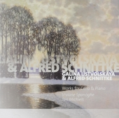 Galina Ustvolskaya & Alfred Schnittke : works for cello & piano