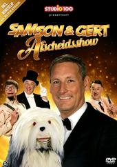 Samson & Gert afscheidsshow