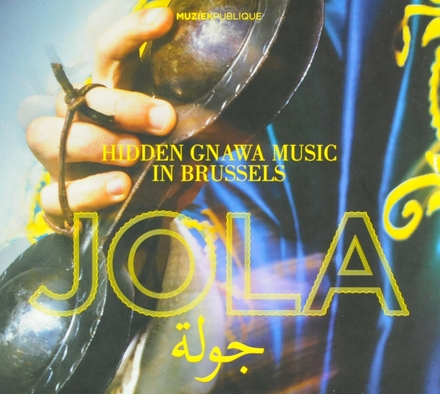 Hidden gnawa music in Brussels