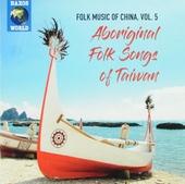 Folk music of China : Aboriginal folk songs of Taiwan. vol.5
