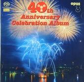 40th anniversary celebration album