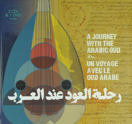 A journey with the arabic oud