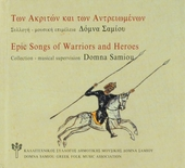 Epic songs of warriors and heroes