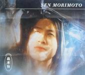 Sen Morimoto