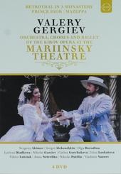 Valery Gergiev : Mariinsky Theatre
