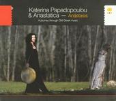 Anástasis : a journey through old Greek music
