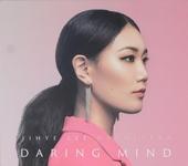 Daring mind