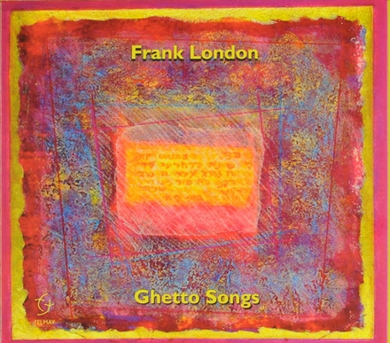 Ghetto songs : Venice and beyond