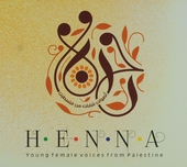 Henna : Young female voices from Palestine